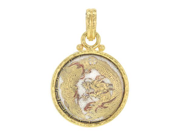 "Elizabeth Locke Antique One-of-a-kind Satsuma Porcelain Button ""Dragon"" Pendant thumbnail"
